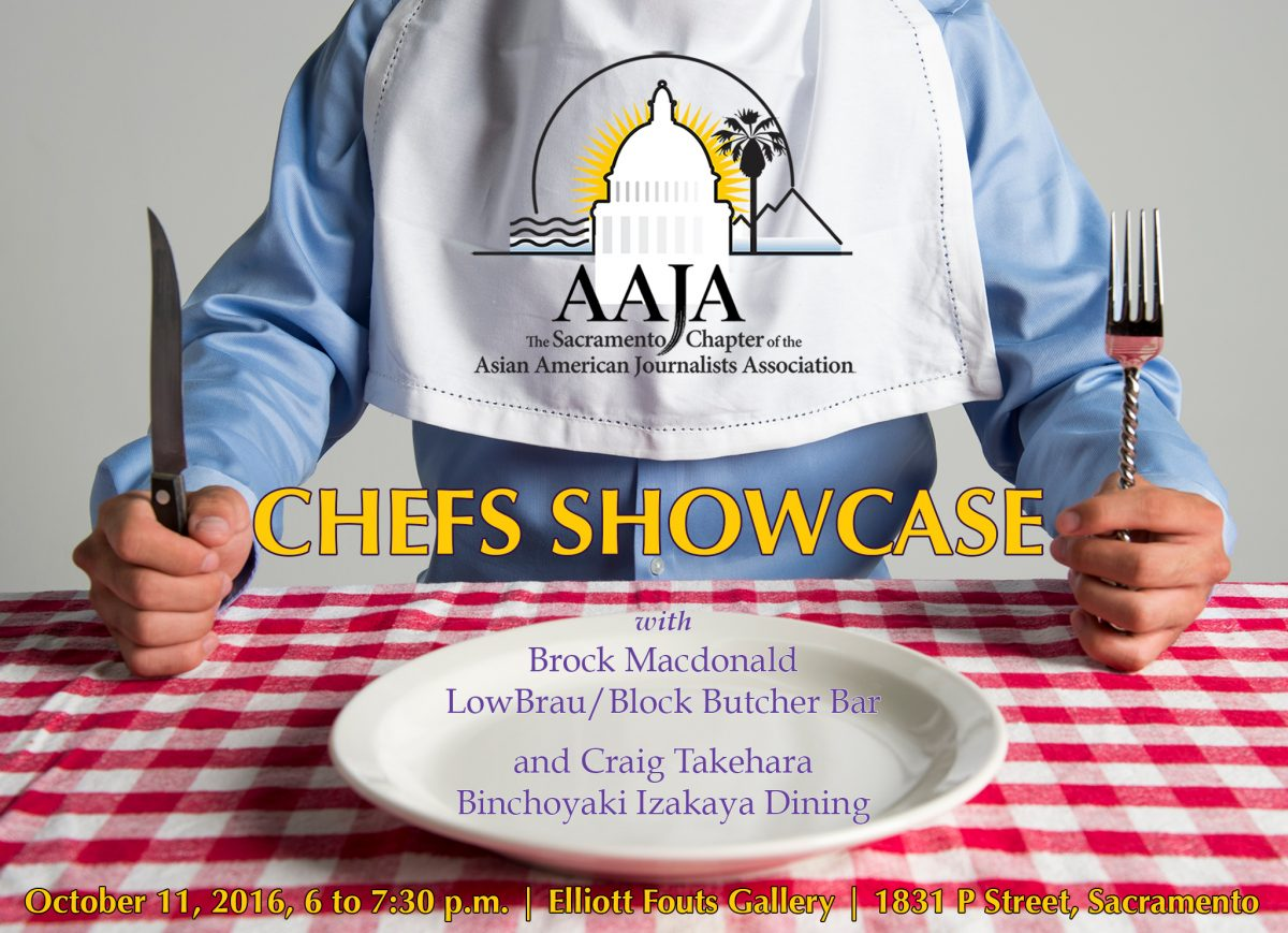 Invite for the 2016 chefs showcase.