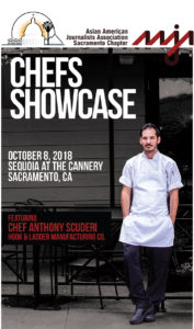An invite to the 2018 AAJA Sacramento chefs showcase